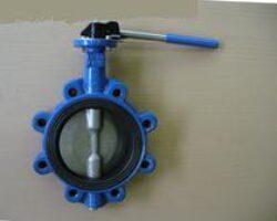 CEREX 300 - LUG-Uzavírací klapka bezpřírubová CEREX 300, typ LUG. Pro plyn, bioplyn, vzduch. PN 10/16. DN 50...300.
